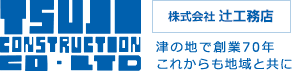 株式会社辻工務店