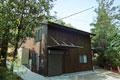 施工事例に「半泥子廣永窯 第二工房」を追加しました