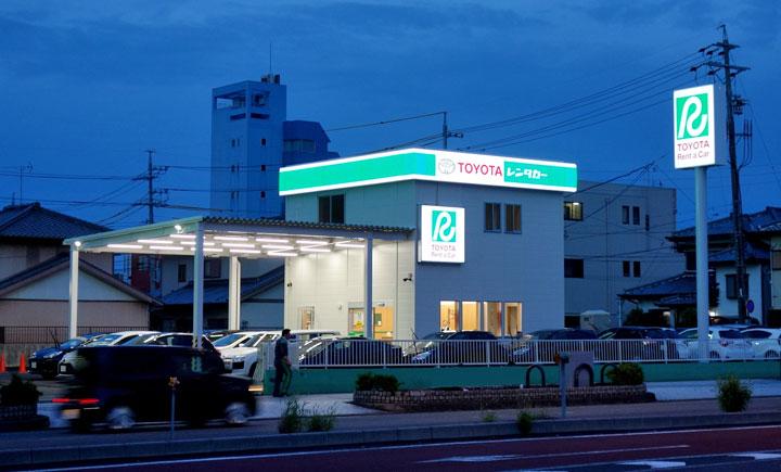 トヨタレンタリース三重津栄町店